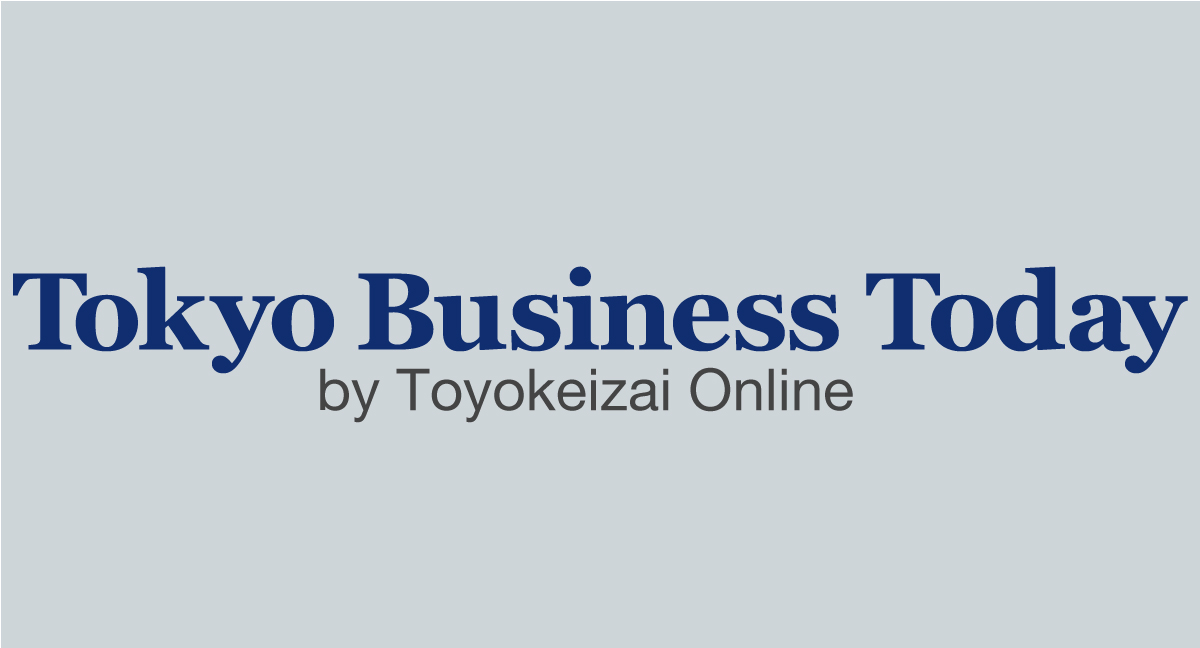 toyo keizai japanese overseas investment opportunities