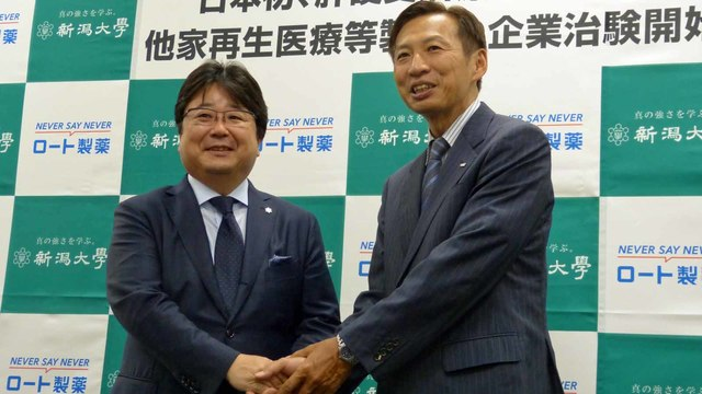 再生医療分野への参入を発表したロート製薬の山田邦雄会長兼CEO(右)。左隣は共同研究を進めてきた新潟大学の寺井崇二教授(記者撮影)
