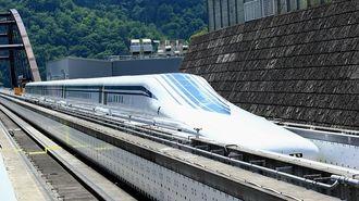 リニア「大阪開業8年前倒し」は本当に必要か
