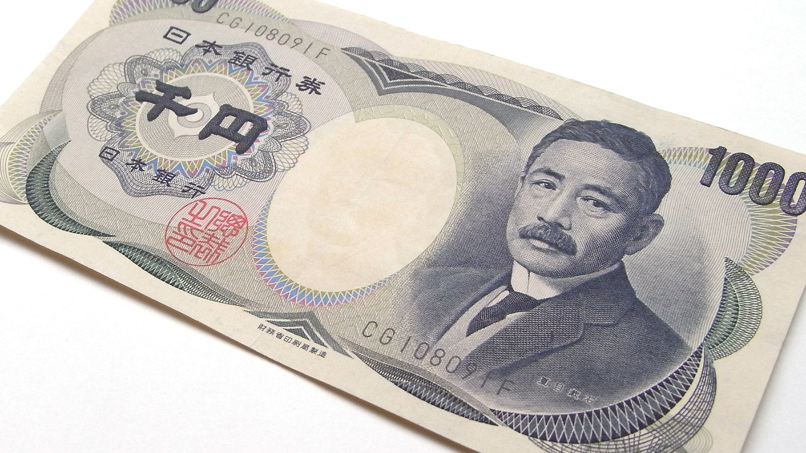 夏目漱石」の真実をどれだけ知っていますか | 蘊蓄の箪笥 100章 | 東洋 ...