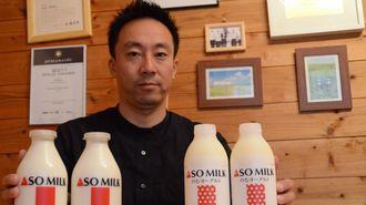 熊本地震で阻まれる、農業の「6次産業化」