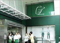 東急ハンズ、旗艦の渋谷店を19年ぶりにリニューアル