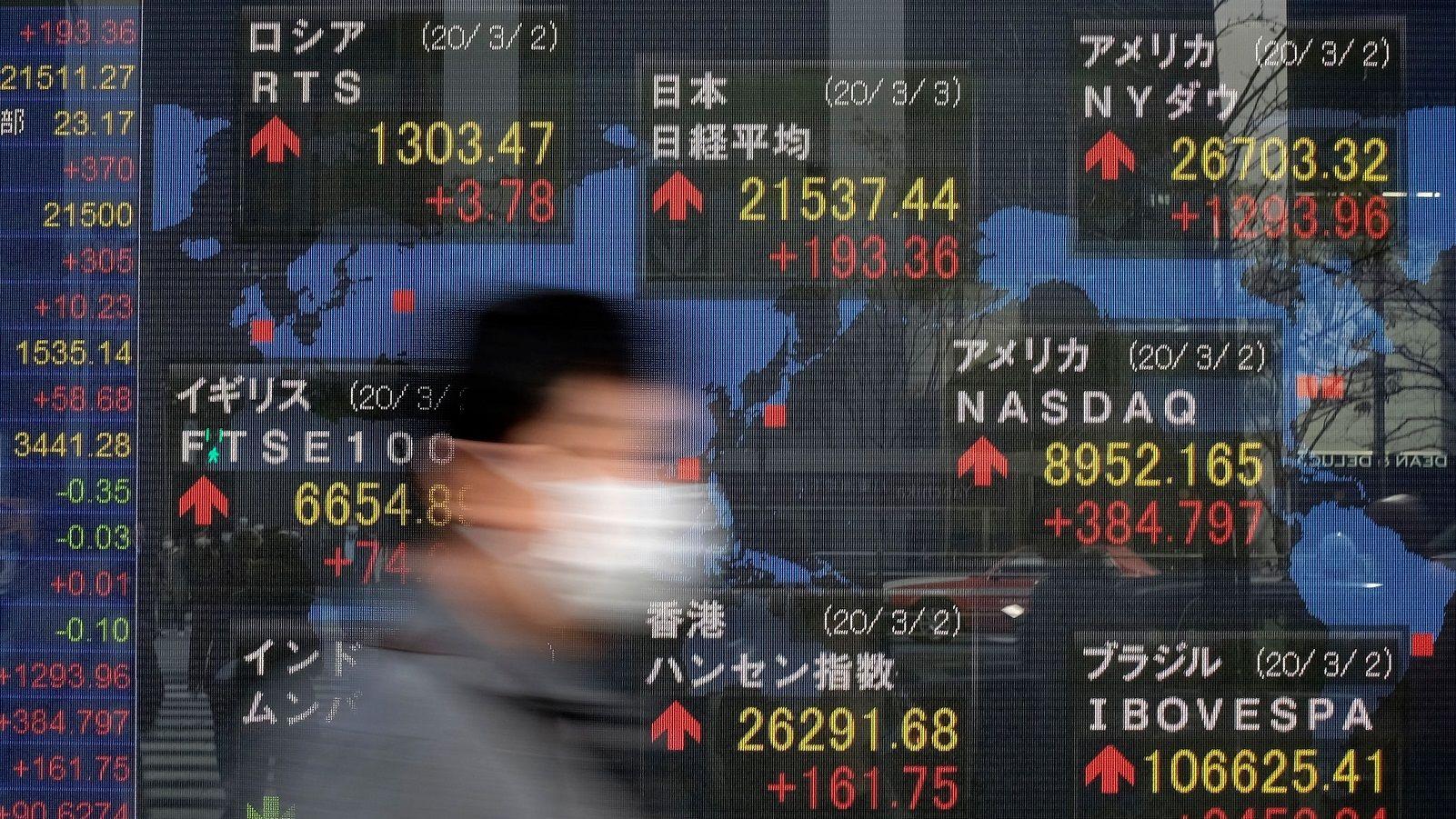 コロナショック「日本株大暴落」を覚悟する理由 | コロナショックの大 ...
