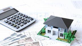 コロナでも賢く「住宅ローン」を組む3つの原則