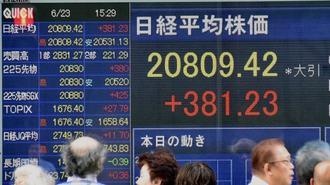 NYダウ2万ドルの次は「日経平均2万円」突破