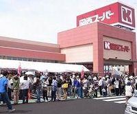 女性の働きやすさを柔軟な勤務時間制度で支援する関西スーパーマーケット