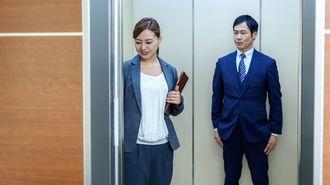 「エレベーターの沈黙」、気まずさ減らす7極意