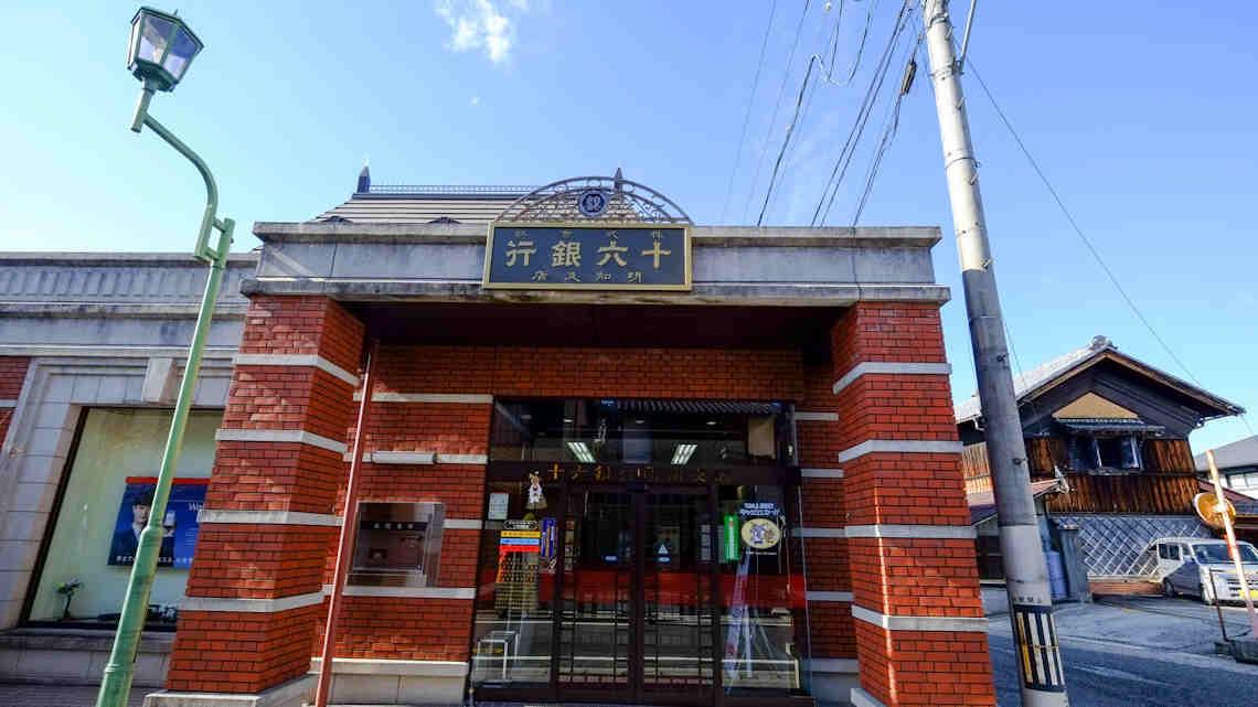 六 銀行 株価 十 百十四銀行(8386)の株主優待紹介