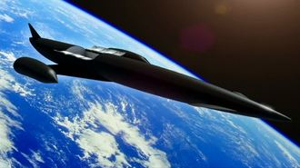 Hypersonic Rocket Engine Could Revolutionise Space Flight