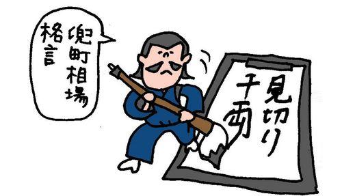 記事アイコン