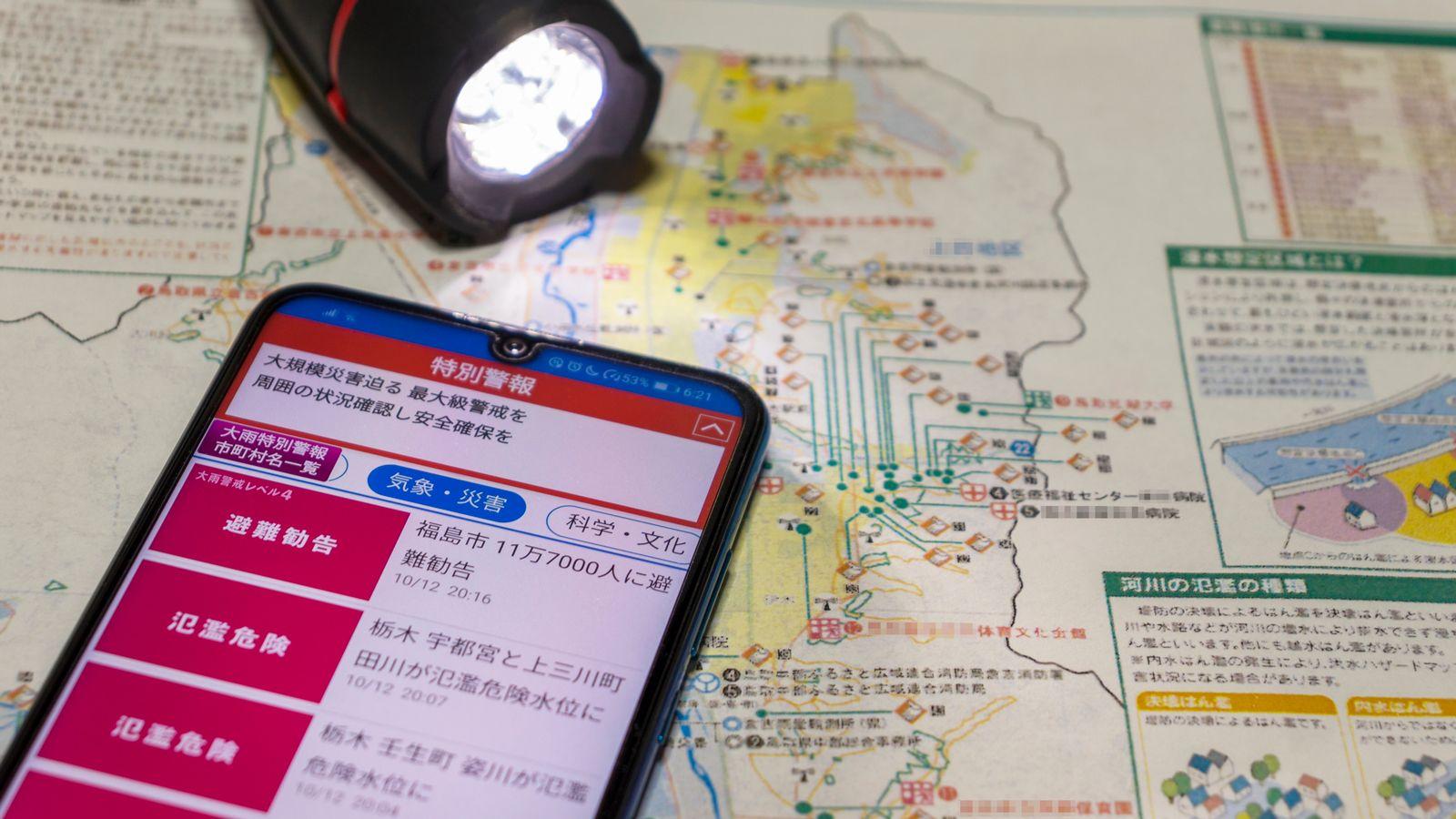 世田谷 区 洪水 ハザード マップ