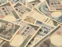 日銀、追加緩和に潜んだ財政再建阻む怖い副作用