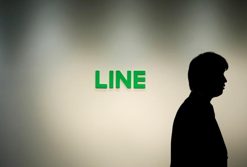 LINE、仮想通貨関連事業に参入