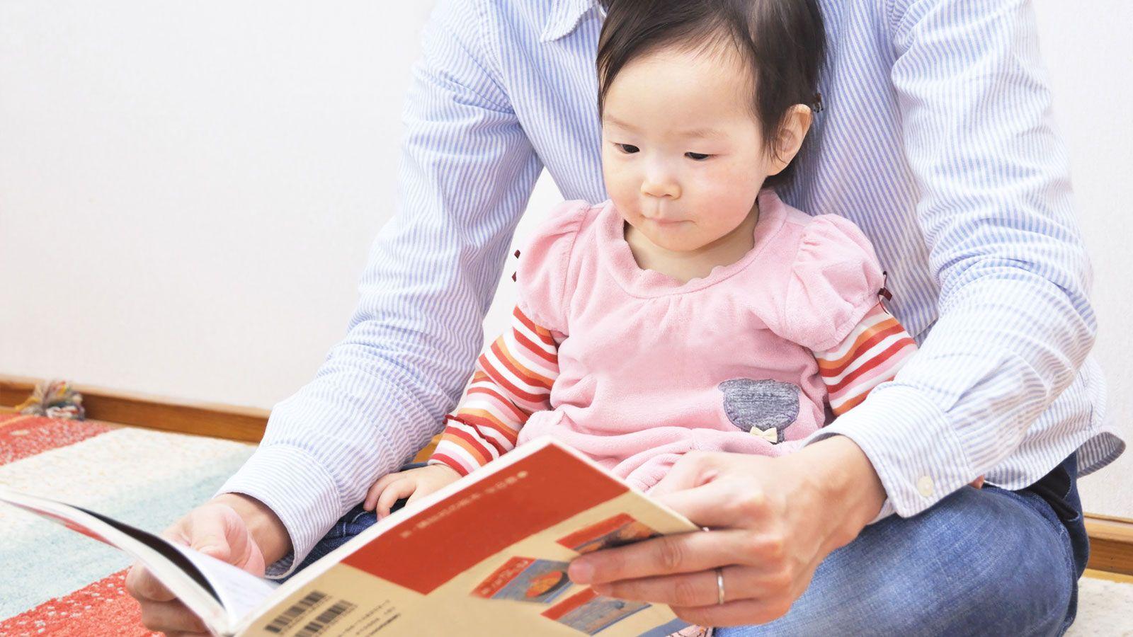医師が警告 3歳までの育て方 ここに注意 家庭 東洋経済