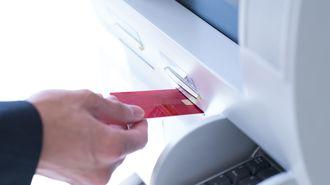 銀行カードローンの異常な膨張に募る危機感
