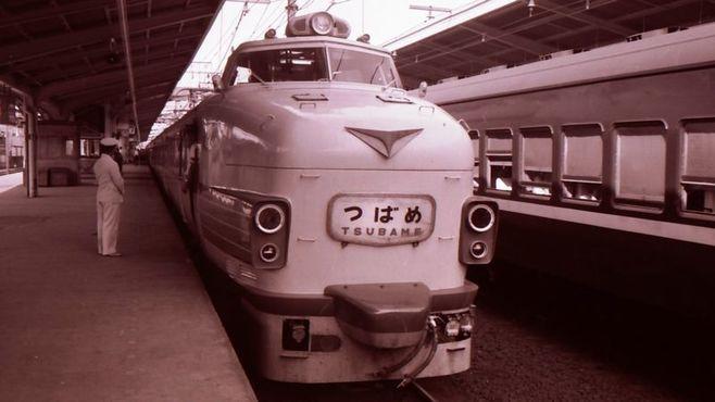 グランクラスより儲かった国鉄の「特別座席」