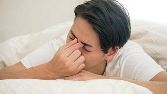 10年後「死亡率」が最も低い睡眠時間は何時間か