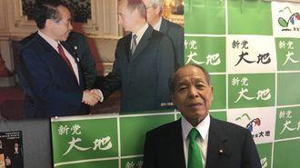 鈴木宗男氏が展望する「北方領土問題の行方」