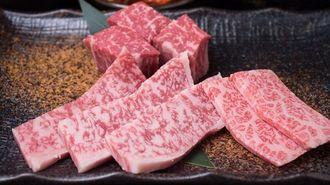 ビタミン欠乏で作る!「霜降り肉」の衝撃事実