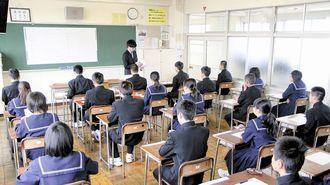 「休憩取れない」学力日本一・福井の教員の苦悩