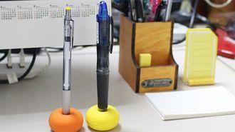 オフィスで「手書き」を快適にする文房具3選