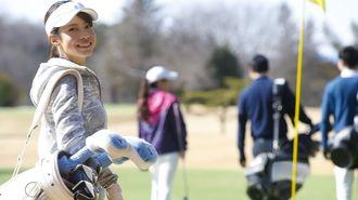 ゴルフ業界を外から変える「仲間づくり」の今