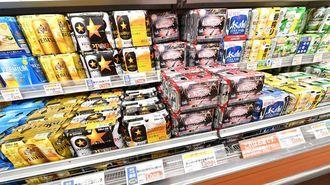ビール値上げの陰に潜む「販売奨励金」の正体