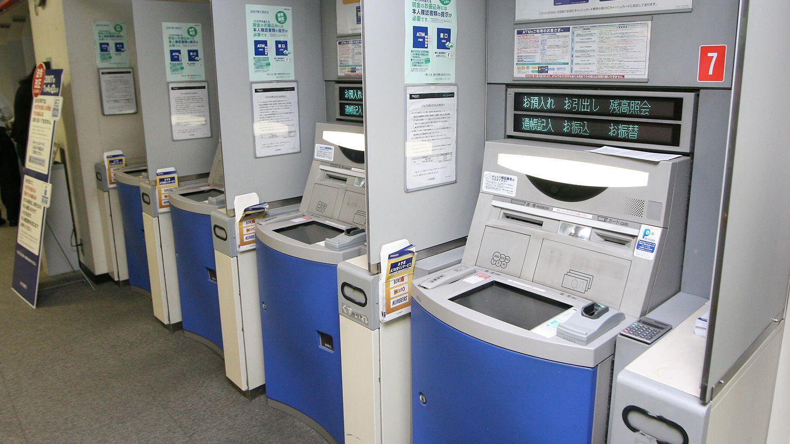 じわじわ値上げ、銀行ATM手数料はどうなるか   AERA dot.   東洋経済 ...