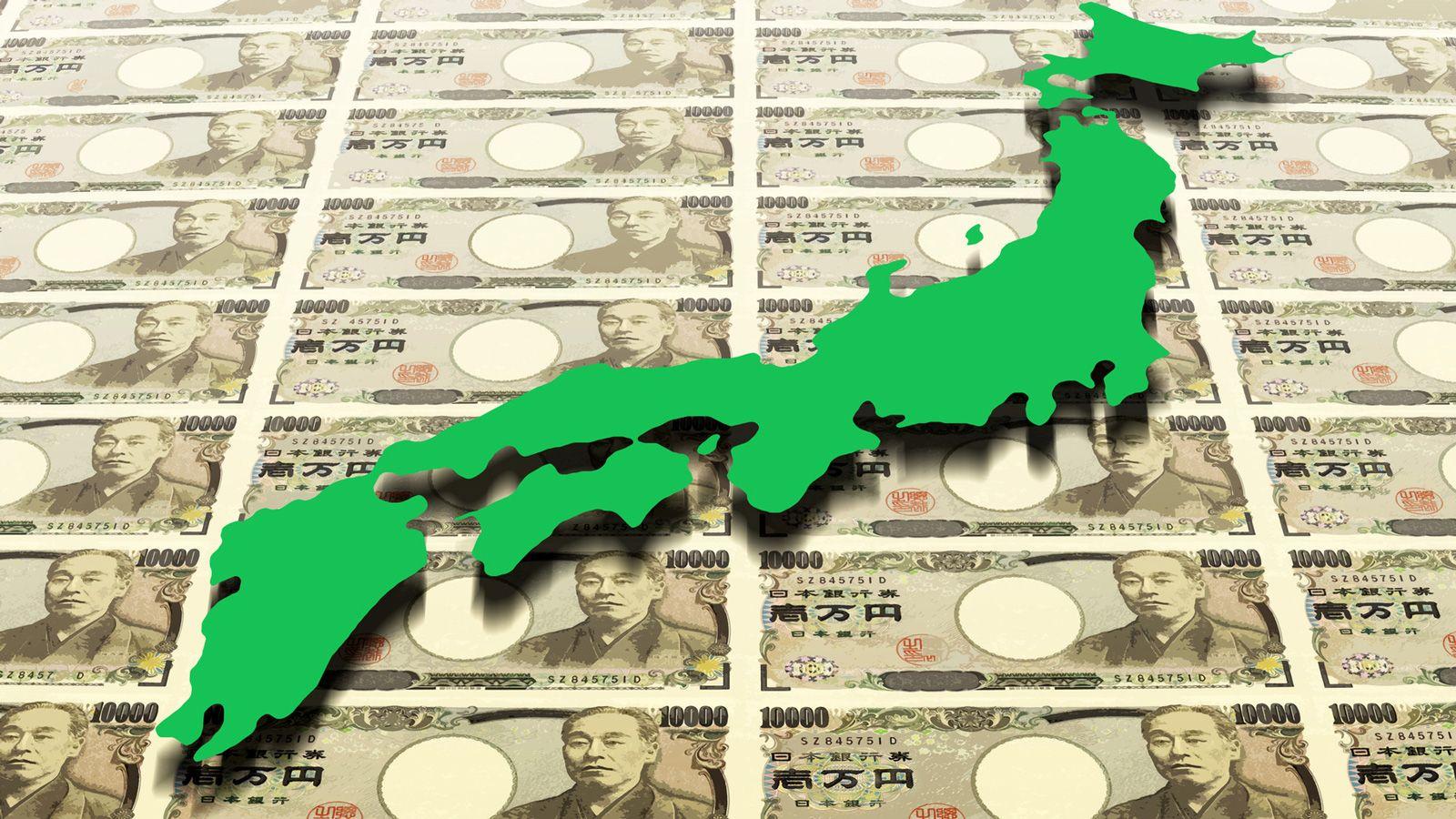 日本の財政が「絶対破綻しない」これだけの理由 | 国内経済 | 東洋経済 ...