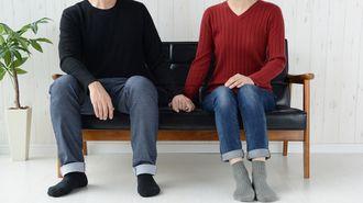 未婚者が「愛」より「金」を圧倒的に信じる理由