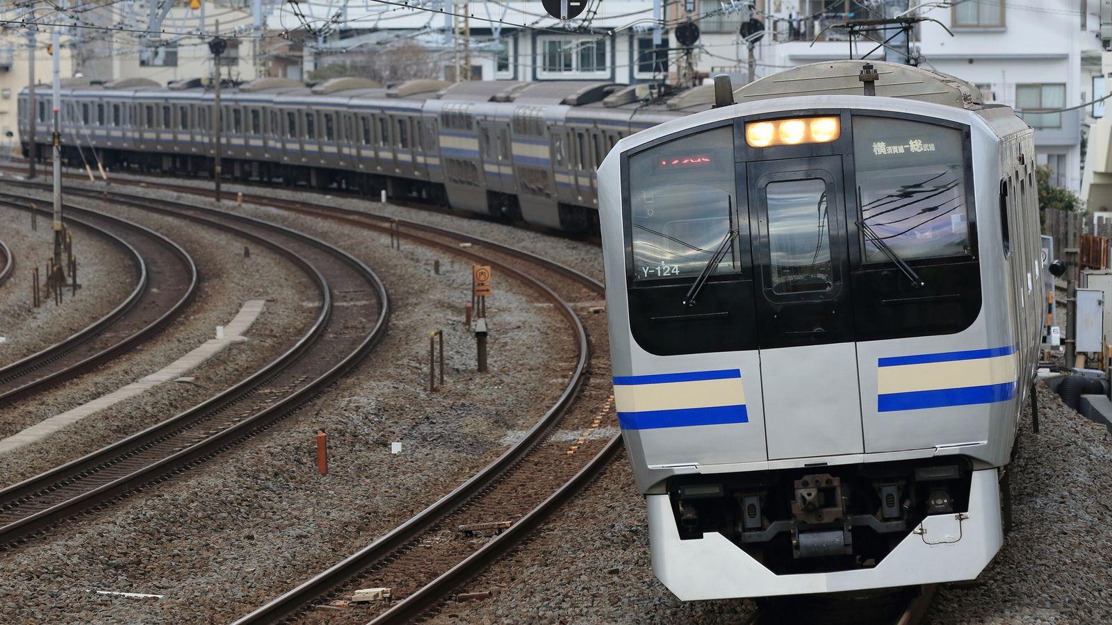 ebaac00143 Google ニュース - 新宿駅 - 最新