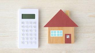 増税前と後、家購入で「損」しないのはどちらか
