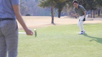 ゴルフの「1人予約」がじわり盛り上がる事情