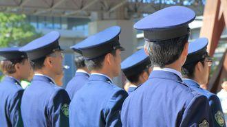 警察官「無能が出世することはない」独自の掟