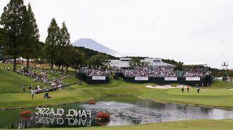 「原辰徳」が参戦したゴルフ大会の絶大な効果