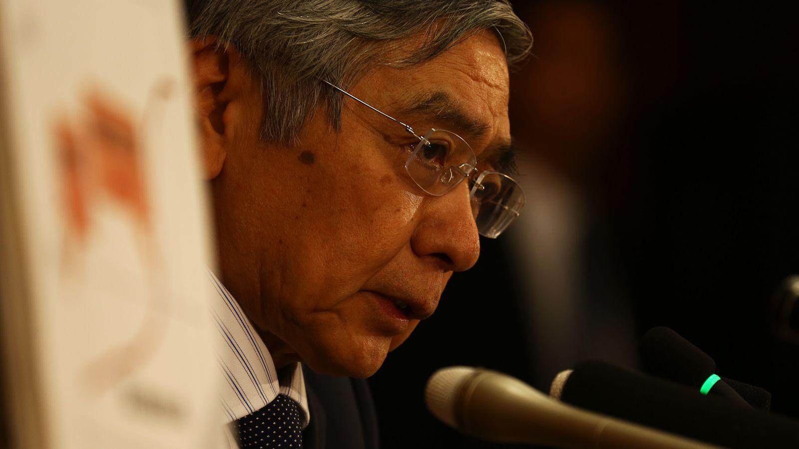 分岐 日銀 点 損益 日本銀行「日経平均株価が19,500円まで下落すると損益分岐点を下回る」