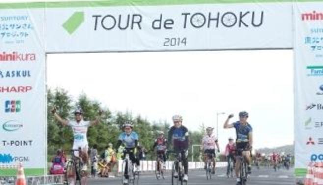 「ツール・ド・東北2014」、2年目の飛躍