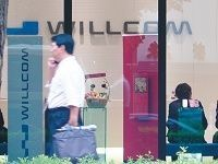 PHSのウィルコムが剣が峰、事業環境の激変で次世代サービスにも黄信号