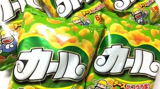「カール」販売やめる東日本での本当の売れ方