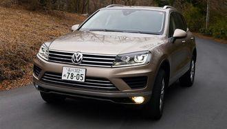 VW「トゥアレグ」の魅力はどこにあるのか