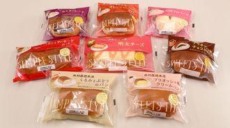 木村屋の「クリームパン」が売れている必然