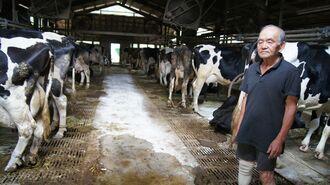 大規模停電で千葉「生乳産地」が重大事態