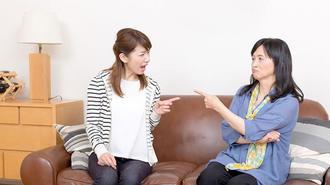 就職先にケチをつける親の根拠は正しいか?