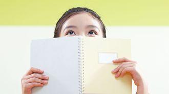 自発的に動く子に!「親子手帳」という仕掛け
