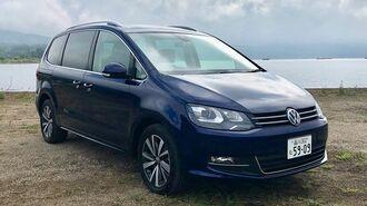VW「シャラン」が乗りやすくて機能的なワケ