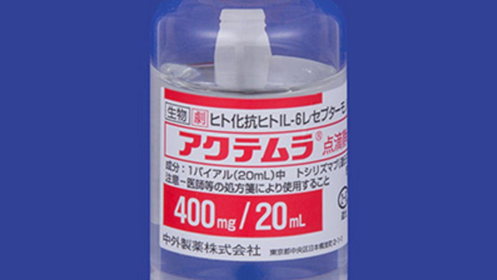 富士 薬品 コロナ