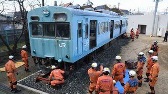 103系電車は今も人命救助を陰で支えている