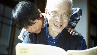 祖父母が孫を溺愛するべきではない根本理由