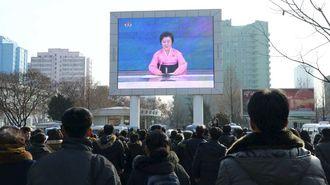 North Korea's False Claim of H-Bomb Test Aimed at China and US
