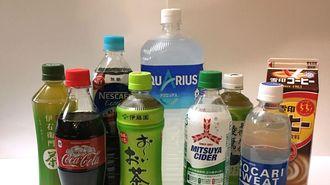 売れ筋「清涼飲料」トップ100商品ランキング